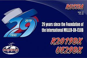 Итоги дней активности, посященных 29-летию основания «MILLER-DX-CLUB»