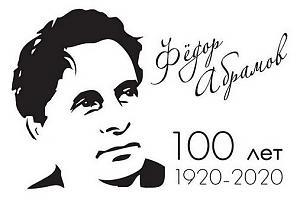 В эфире R100FA, 100 лет Ф.А. Абрамову