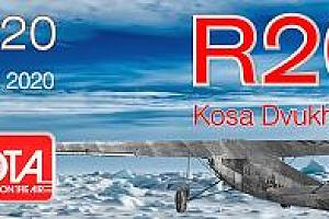 R207RRC – экспедиция на остров Коса Двух Пилотов, Чукотка – IOTA NEW ONE!