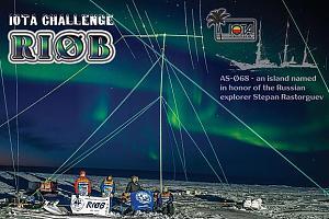 Экспедиция RI0B «Легенды Арктики 2020» на остров Расторгуева, Карское море – подводим итоги