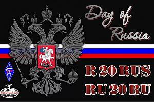 Проект «Государственные символы России»
