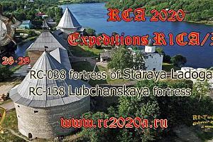 """В эфире крепости """"Старая Ладога"""" и """"Любшанская"""" 26-28 июня 2020"""