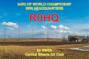 12 лет спустя R0HQ снова в Красноярске