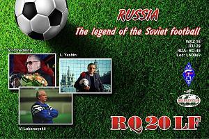 Итоги проекта «Легенды Советского футбола» клуба «M-DX-C» 2-й этап