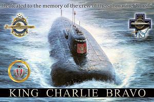 "Активация-мемориал памяти подводной лодки ""Курск"" на CB диапазоне 27МГц"