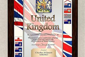 "Дипломная программа ""United Kingdom"" (Великобритания)"