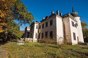 РадиоэкспедицияEM5C в Охотничий дворец графа Шувалова (Okhotnichiy castle) WCA UR-00004 25-26 се ...