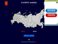UA1WGV