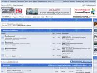 Сайт радиолюбителей Чувашии