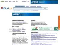 eFind.ru - Поиск электронных компонентов