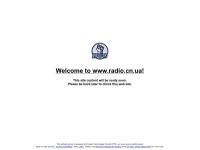 Доступно о радио