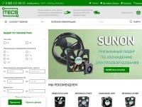 Вентиляторы SUNON