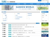 Sanken Electric