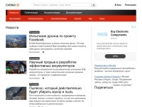 Shema.ru - Анатомия электроники