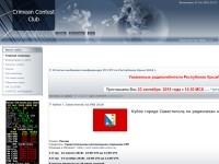 Crimean Contest Club