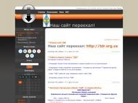 Харьковская ассоциация радиолюбителей ОДР