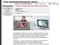 TV-RESTORE