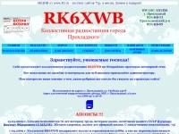 RK6XWB