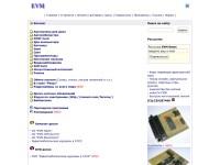 Информационный портал MSEVM