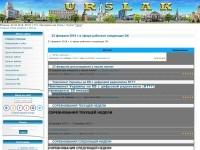 Домашняя страница UR5LAK