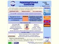 Radiostation.RU