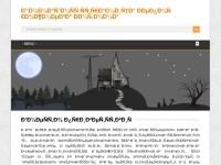 Домашняя страница Непорожнева Антона