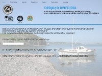 Острова Приморского края