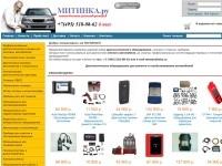 Каталог Радиоэлектронных Ресурсов -  Mitinka.ru