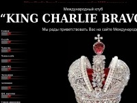 King Charlie Bravo - CB DX group