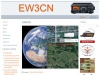 EW3CN