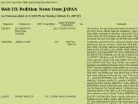 Web DX Pedition News from JAPAN