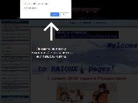 RA1OHX - Сайт радиолюбителя