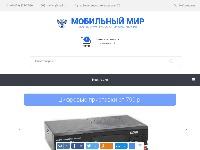 """Магазин """"Мобильный Мир"""" Воронеж"""