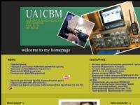 UA1CBM - любительская радиостанция