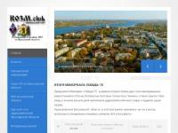 Официальный сайт РО СРР по Ярославской области