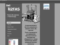 R2FAS QSL Print