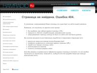 """Клуб радиолюбителей-путешественников """"Русский Робинзон"""""""