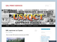 QSL PRINT SERVICE
