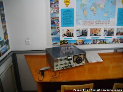 Коллективная радиостанция UR0HWZ
