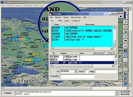 APRS-программа UI-View  в работе