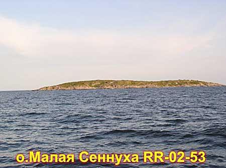 о. Малая Сеннуха RR-02-53