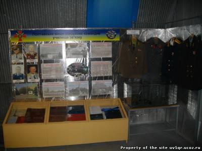 Стенд посвященный Полтавскому высшему командному училищу связи.