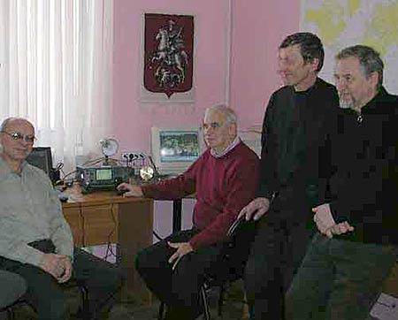 Инициативная группа (слева направо): RV3DLV, RV3DLX, RU3DD, RK3FD