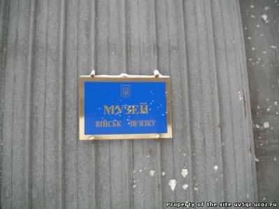 У входа в главный павильон музея.
