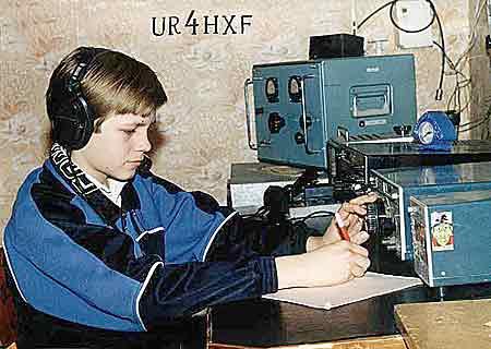 UR4HXF