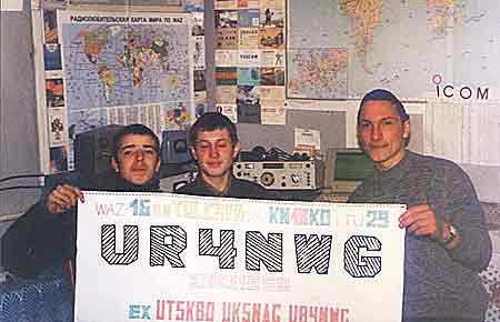 UR4NWG