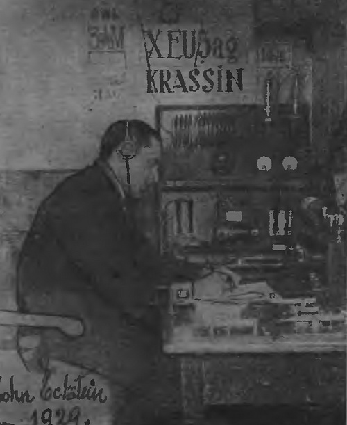 Xeu3AG, 1929 г.
