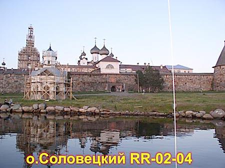 о. Соловецкий RR-02-04