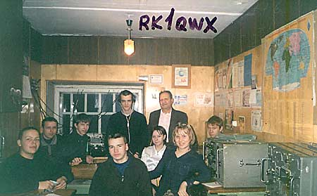 Коллектив RK1QWX