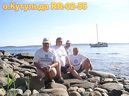 о. Кутульда RR-02-55